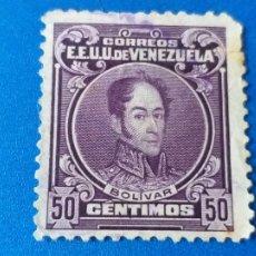 Sellos: SELLO DE VENEZUELA. AÑO 1915. PERSONALIDADES SIMÓN BOLIVAR. YVERT 140. Lote 204775602