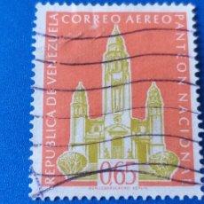 Sellos: SELLO DE VENEZUELA. YVERT Nº 696 AÉREO. PATEÓN NACIONAL. Lote 204775755