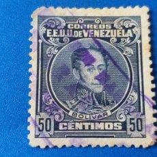 Sellos: SELLO DE VENEZUELA. PERSONALIDADES. SIMÓN BOLIVAR. Lote 205052136