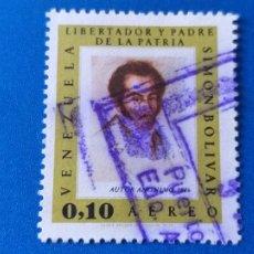 Sellos: SELLO DE VENEZUELA. PERSONALIDADES. SIMÓN BOLIVAR. YVERT A 930.. Lote 205052495