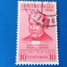Sellos: SELLO DE VENEZUELA. YVERT A 562. SIMÓN RODRÍGUEZ TUTOR DE BOLÍVAR. Lote 205053308