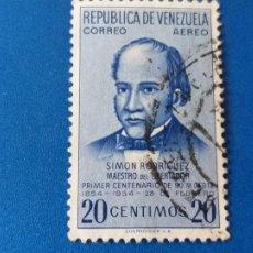 Sellos: SELLO DE VENEZUELA. YVERT A 563. SIMÓN RODRÍGUEZ TUTOR DE BOLÍVAR. Lote 205053478