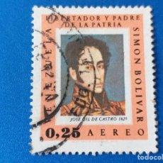 Sellos: SELLO VENEZUELA. AÑO 1967. SIMON BOLIVAR. YVERT 932. Lote 205126755