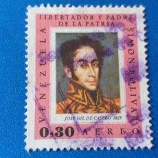 Sellos: SELLO VENEZUELA. AÑO 1967. SIMON BOLIVAR. YVERT 933. Lote 205126888