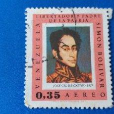 Sellos: SELLO VENEZUELA. AÑO 1967. SIMON BOLIVAR. YVERT 932. Lote 205127655