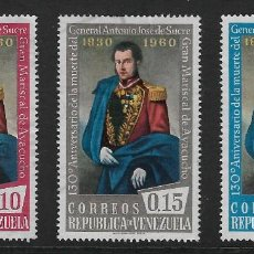 Sellos: VENEZUELA. YVERT NSº 631/33 USADOS Y UN SELLO DEFECTUOSO. Lote 205144658