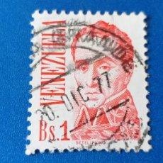 Sellos: SELLO VENEZUELA. AÑO 1976. SIMON BOLIVAR. YVERT 977. Lote 205150490