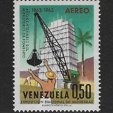 Sellos: VENEZUELA - AÉREO. YVERT Nº 804 NUEVO. Lote 205700958