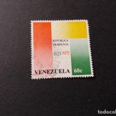 Sellos: SELLO VENEZUELA USADO EL DE LA FOTO. VER TODOS MIS SELLOS NUEVOS Y USADOS. Lote 206315595