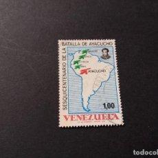 Sellos: SELLO VENEZUELA USADO EL DE LA FOTO. VER TODOS MIS SELLOS NUEVOS Y USADOS. Lote 206316020