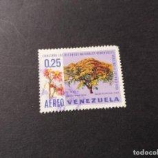 Sellos: SELLO VENEZUELA USADO EL DE LA FOTO. VER TODOS MIS SELLOS NUEVOS Y USADOS. Lote 206316208