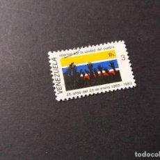 Sellos: SELLO VENEZUELA USADO EL DE LA FOTO. VER TODOS MIS SELLOS NUEVOS Y USADOS. Lote 206316326