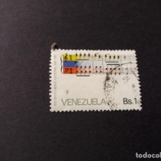 Sellos: SELLO VENEZUELA USADO EL DE LA FOTO. VER TODOS MIS SELLOS NUEVOS Y USADOS. Lote 206316478