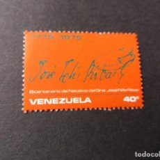 Sellos: SELLO VENEZUELA USADO EL DE LA FOTO. VER TODOS MIS SELLOS NUEVOS Y USADOS. Lote 206316730