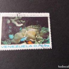 Sellos: SELLO VENEZUELA USADO EL DE LA FOTO. VER TODOS MIS SELLOS NUEVOS Y USADOS. Lote 206317553
