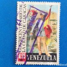 Sellos: SELLO DE VENEZUELA. YVERT 914 A. CUATRICENTENARIO DE LA CIUDAD DE CARACAS.. Lote 206896842