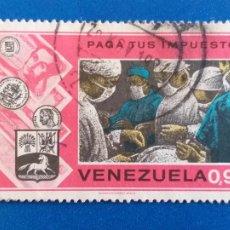 Sellos: SELLO DE VENEZUELA. YVERT 924. MINISTERIO DE HACIENDA. CAMPAÑA ''PAGUE SUS IMPUESTOS''. (1974).. Lote 206897326