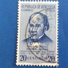 Sellos: SELLO DE VENEZUELA. YVERT A 563. SIMÓN RODRÍGUEZ TUTOR DE BOLÍVAR. Lote 206899142