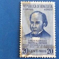 Sellos: SELLO DE VENEZUELA. YVERT A 563. SIMÓN RODRÍGUEZ TUTOR DE BOLÍVAR. Lote 206899206