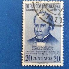 Sellos: SELLO DE VENEZUELA. YVERT A 563. SIMÓN RODRÍGUEZ TUTOR DE BOLÍVAR. Lote 206899326