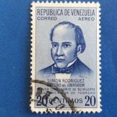 Sellos: SELLO DE VENEZUELA. YVERT A 563. SIMÓN RODRÍGUEZ TUTOR DE BOLÍVAR. Lote 206899642