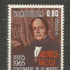 Francobolli: VENEZUELA CORREO AEREO YVERT NUM. 862 * SERIE COMPLETA CON FIJASELLOS. Lote 207749797