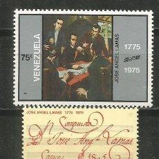 Francobolli: VENEZUELA YVER NUM. 966/967 * SERIE COMPLETA CON FIJASELLOS. Lote 207984098