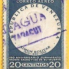 Francobolli: VENEZUELA. 1957. SIMON BOLIVAR. Lote 208458931