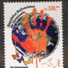 Sellos: VENEZUELA/2015/MNH/SC#1731/ CAMPAÑA CONTRA LA VIOLENCIAS DE GENERO. Lote 208667777