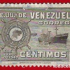 Francobolli: VENEZUELA. 1947. FLOTA MERCANTE GRANCOLOMBIANA. Lote 209595532