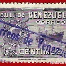 Francobolli: VENEZUELA. 1949. FLOTA MERCANTE GRANCOLOMBIANA. Lote 209595958