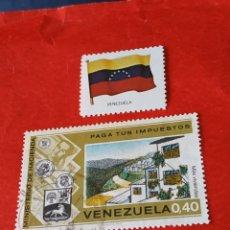 Sellos: VENEZUELA B5. Lote 209738508