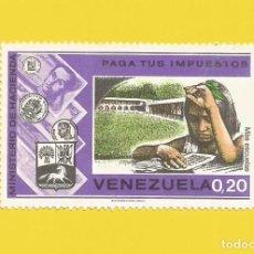 Sellos: VENEZUELA. 1974. PAGA TUS IMPUESTOS ... PARA EDUCACION. Lote 210944222