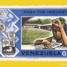 Sellos: VENEZUELA. 1974. PAGA TUS IMPUESTOS ... PARA EDUCACION. Lote 210944400