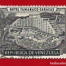 Sellos: VENEZUELA. 1958. HOTEL TANAMACO. CARACAS. Lote 211406544