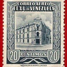 Sellos: VENEZUELA. 1953. OFICINA PRINCIPAL CORREOS. CARACAS. Lote 211407794