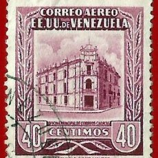 Sellos: VENEZUELA. 1953. OFICINA PRINCIPAL CORREOS. CARACAS. Lote 211407877