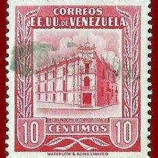 Sellos: VENEZUELA. 1954. OFICINA PRINCIPAL DE CORREOS. CARACAS. Lote 211408935