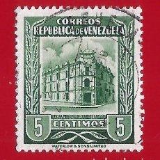 Sellos: VENEZUELA. 1955. OFICINA PRINCIPAL DE CORREOS. CARACAS. Lote 211409697