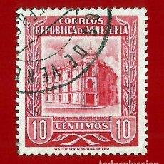 Sellos: VENEZUELA. 1955. OFICINA PRINCIPAL DE CORREOS. CARACAS. Lote 211409749
