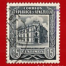 Sellos: VENEZUELA. 1955. OFICINA PRINCIPAL DE CORREOS. CARACAS. Lote 211409801