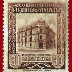 Sellos: VENEZUELA. 1955. OFICINA PRINCIPAL DE CORREOS. CARACAS. Lote 211410191