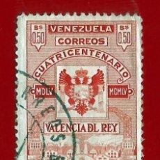 Sellos: VENEZUELA. 1955. VALENCIA DEL REY. ESCUDO Y VISTA INDUSTRIAL. Lote 211410766