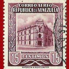 Sellos: VENEZUELA. 1955. OFICINA PRINCIPAL DE CORREOS. CARACAS. Lote 211411829