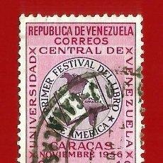 Sellos: VENEZUELA. 1956. FESTIVAL DEL LIBRO DE AMERICA. Lote 211413552