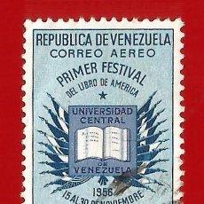 Sellos: VENEZUELA. 1956. UNIVERSIDAD CENTRAL. FESTIVAL DEL LIBRO. Lote 211413799