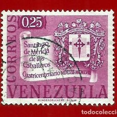 Sellos: VENEZUELA. 1958. SANTIAGO DE MERIDA DE LOS CABALLEROS. Lote 211414490