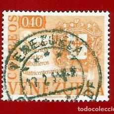 Sellos: VENEZUELA. 1958. SANTIAGO DE MERIDA DE LOS CABALLEROS. Lote 211414620