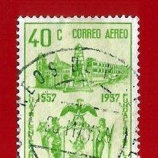 Sellos: VENEZUELA. 1958. ESCUDO DE TRUJILLO. Lote 211416600