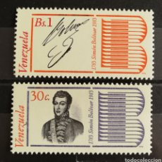 Sellos: VENEZUELA, BICENTENARIO DEL NACIMIENTO DE SIMON BOLIVAR 1979 MNH (FOTOGRAFÍA REAL). Lote 221761517